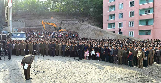 py-building-collapse-rodong-sinmun
