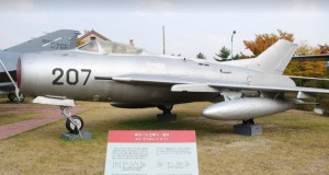 N. Korean MiG-19 fighter jet crashes during training