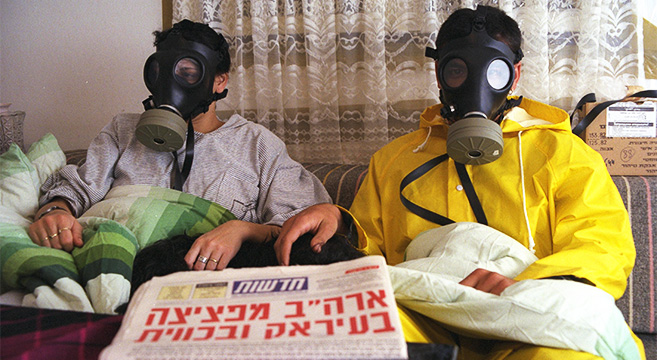 Civil defense training in Israel is routine | Picture: Wikimedia commons