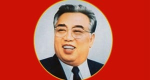 Reflections on missed opportunities of Kim Il Sung's death