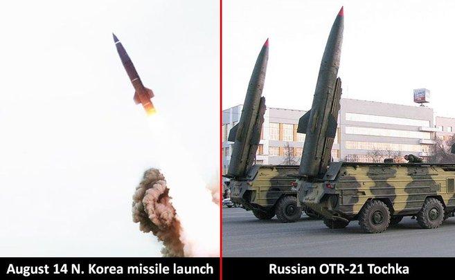 Aug 14 KN-02 and Tochka comparison
