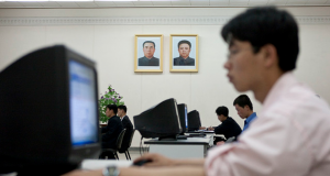N. Korean authorities crack down on plasma TVs: report