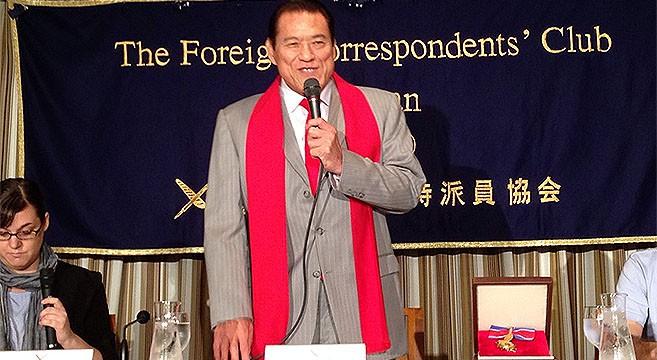 Antonio Inoki addresses the conference   Picture: NK News