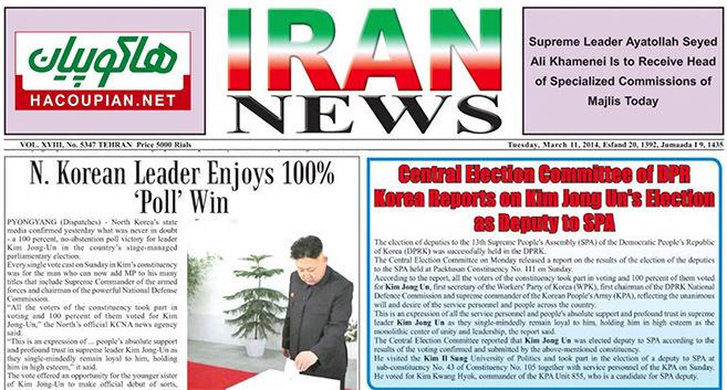 iran-news-grabs