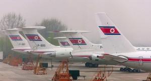 'Air Koryo' unofficial Facebook page disappears