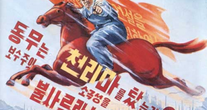 Remembering North Korea's Chollima movement