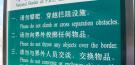 Manchuria: The third Korea