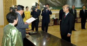 N. Korea awards honorary degree to Korean-American professor