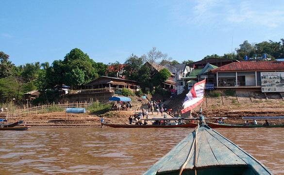 LaosBorder
