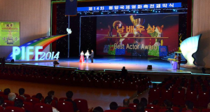 Inside the Pyongyang International Film Festival