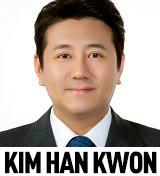 kimhankwon