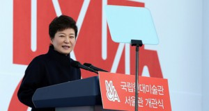 Shinn: South Korea must work toward unification
