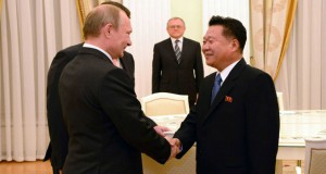 North Korean special envoy meets Putin