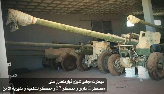 D-30 and M-46 artillery in Libya | Photo: Thuwwar Majlis Shura media channel