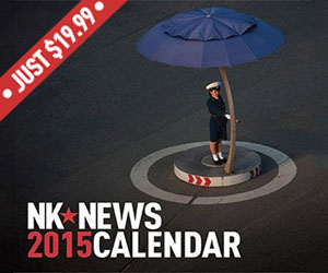 NK News Eric Lafforgue North Korea Calendar 2015