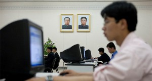 North Korean internet suffers more outages