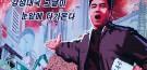 Will Kim Jong Un ever deliver economic success in North Korea?