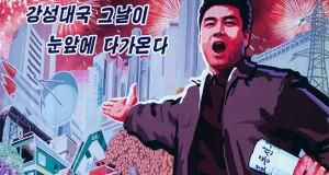 Will Kim Jong Un ever deliver economic success in North Korea?