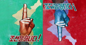 Reunification in our lifetimes? The future of the Korean peninsula