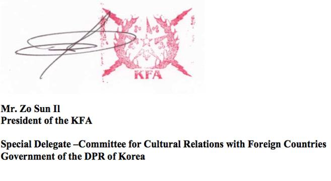 kfa-signature