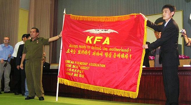 nkoreanskfa