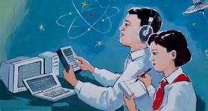 North Korea plans cutting edge science park