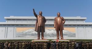 'Dear Reader': The surprising earnest story of Kim Jong Il