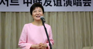 South Korea's new unification minister: Big deal?