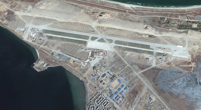 Wonsan airport, December 25, 2014 | Google Earth