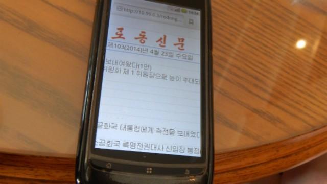nk-smartphone
