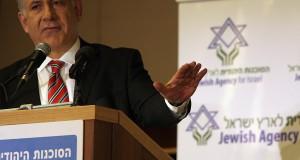 Israeli PM cites North Korea in speech to Congress