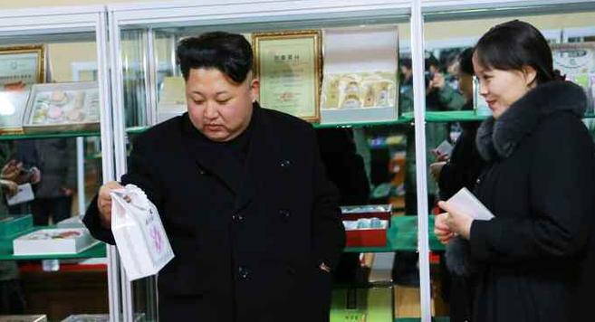Kim Jong Un and Kim Yo Jong at the Pyongyang Cosmetics Factory | Photo: Rodong Sinmun