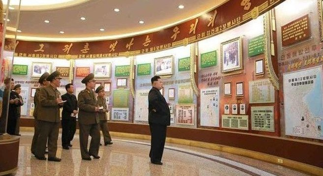 Kim Jong Un at the Guards Unit Hall in the Victorious Fatherland Liberation War Museum | Photo: KCNA