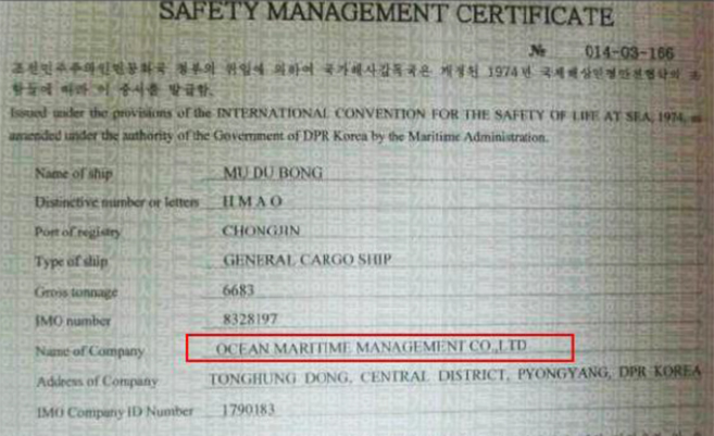 The Mu Du Bong's safety certificate | UN Panel of Experts report S/2015/131