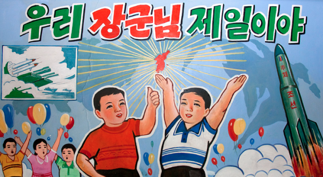 Pro-unification propaganda in DPRK | Picture: E. Lafforgue