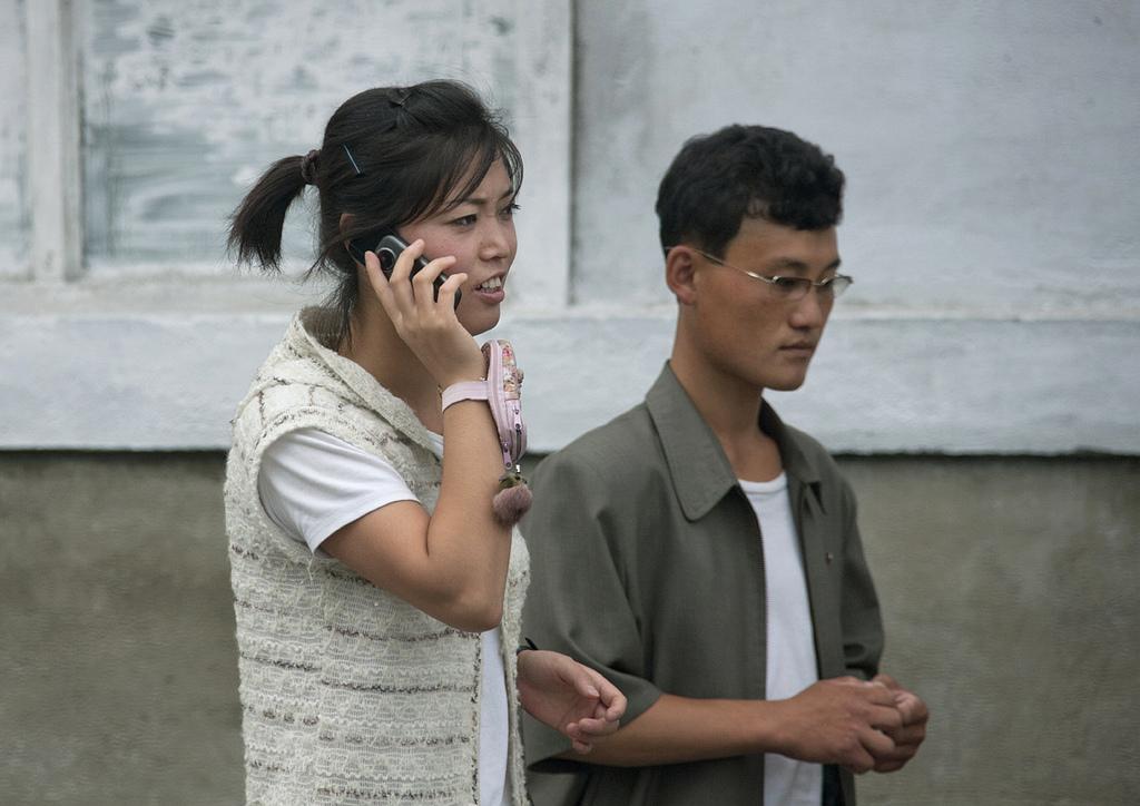 phone korea photo