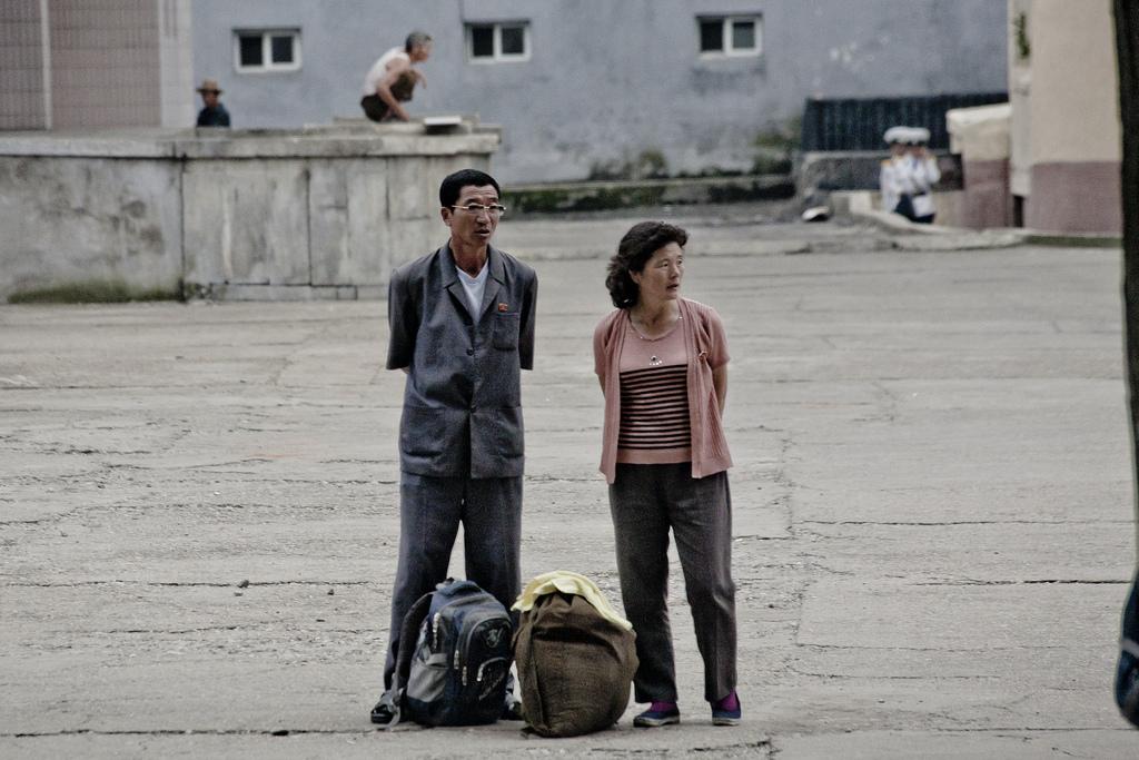 north korea country photo