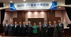 Experts debate breaking the inter-Korean deadlock