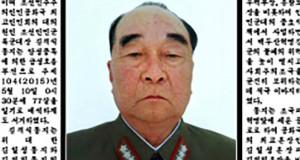 Top N.Korean military official dies
