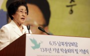 MoU gives Kim Dae-jung's widow its blessing to visit North