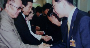Interview: Was the 2000 inter-Korean summit worth it?