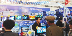 Inside the Pyongyang Trade Fair: Chinese companies still dominate