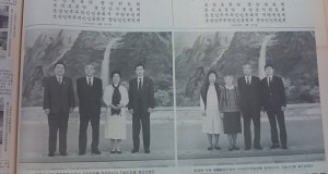 North Korea's tale of two front pages