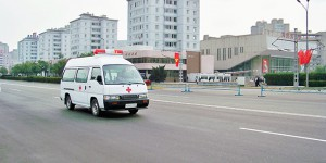 State of emergency: North Korea's ambulances