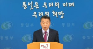 Two Koreas agree to talks on separated families