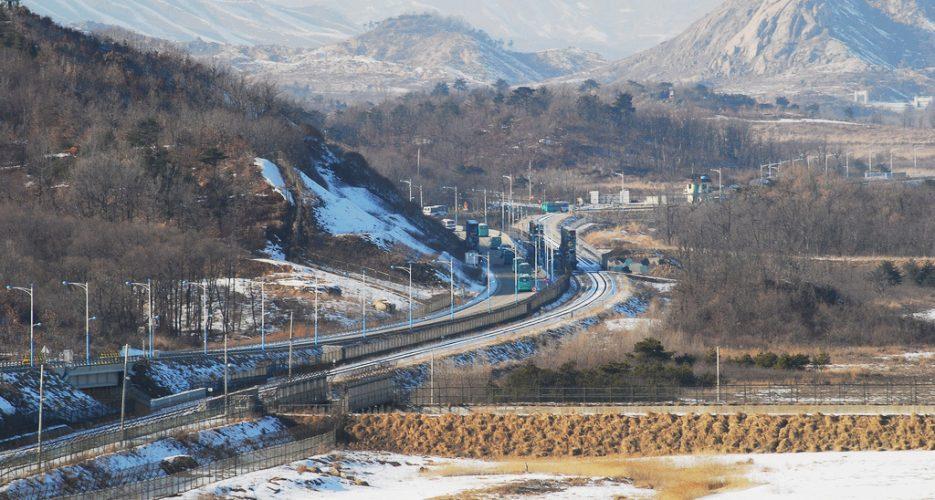 North Korea announces plan to develop tourism zone
