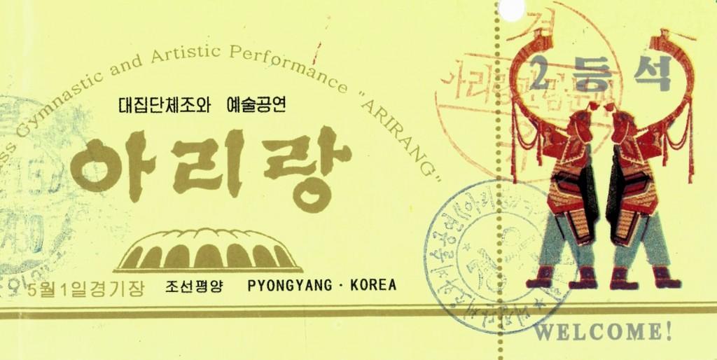 Ticket Book Review Ask North Korean