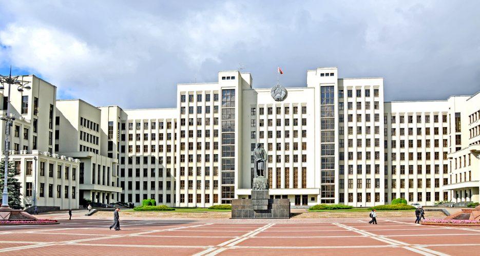North Korean FM visits Belarus