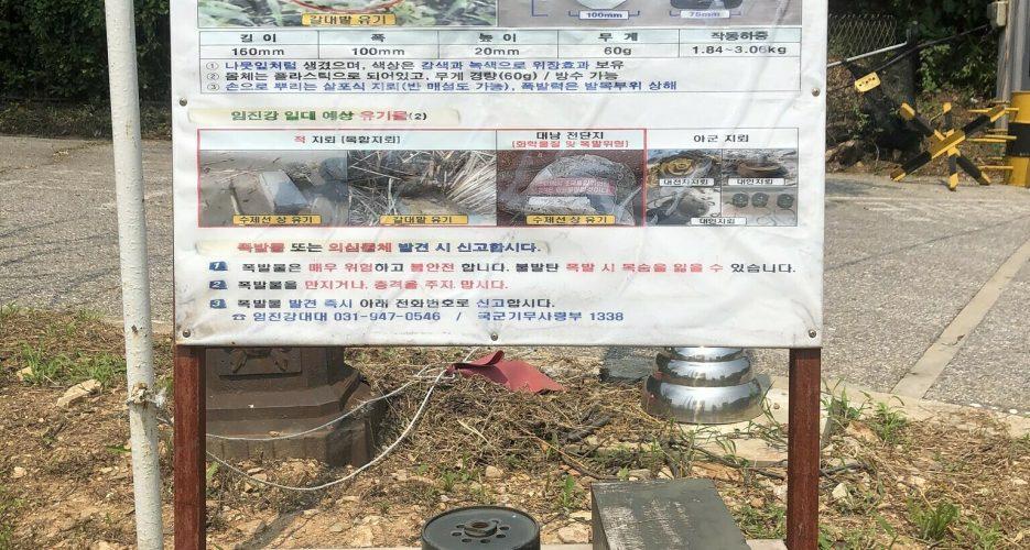 N.Korea denies responsibility for landmine incident