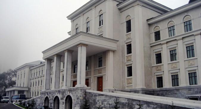 North Korea creates Kim Il Sung University Fund, asks for donations